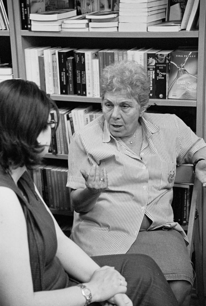vg b107 bw 42 st 2001 Kiki Dimoula at Nautilos bookshop